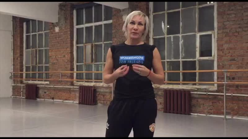 Татьяна Тарабанова 💙 Приглашение на марафон