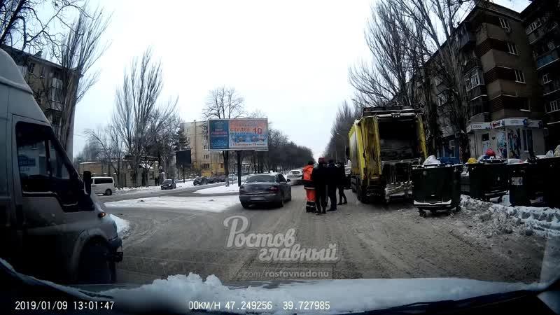 Водителя мусоровоза избили на ул Ленина 9 1 2019 Ростов на Дону Главный