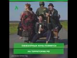 Появятся русские офшоры | АКУЛА