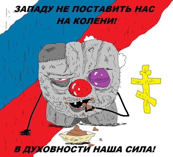 Надеемся, проведенные выборы приведут к проевропейской модернизации Украины, - МИД Польши - Цензор.НЕТ 9845