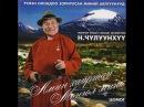 Монгол миний эх орон - Н Чулуунхүү mongol minii ekh oron