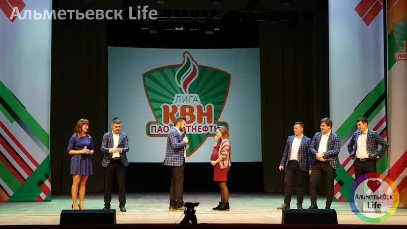 Команда НГДУ ЕлховНефть - Финал лиги КВН Татнефть
