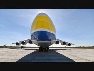 На борту самого большого самолета в мире