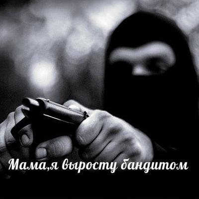Славик Малий, 2 марта , Семилуки, id178863509