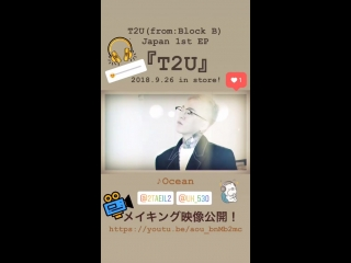 [INSTASTORY | BLOCK B JAPAN OFFICIAL] 180915