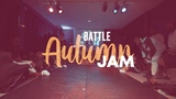 Battle Autumn Jam 2018 Hip Hop 14 Tahiti Bob vs Amiel