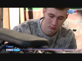 В Пензе молодые изобретатели наладят выпуск электромопедов
