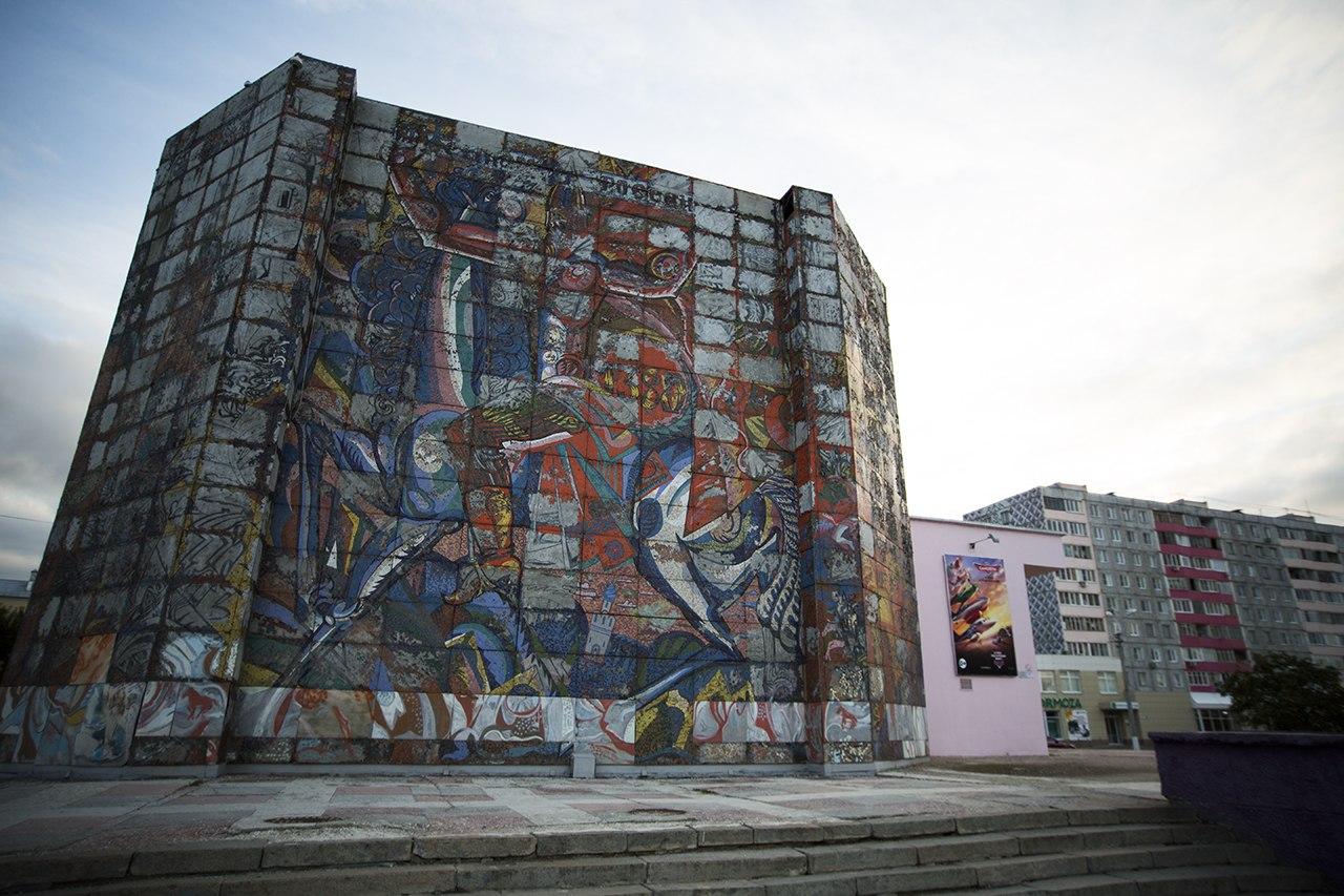 Новости Коломны   Ваши письма: спасти мозаику! Фото (Коломна)   vashi pisma