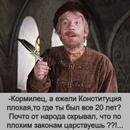 Александр Карпов фотография #10