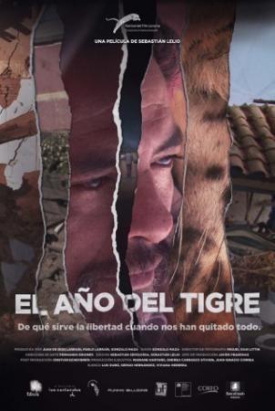 El año del tigre