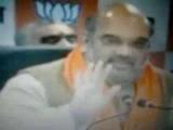 Krantikari AAJ TAK channel got medicine from Amit Shah