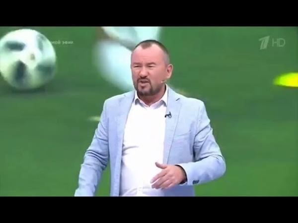 Известный пропагандон Артем Шейнин лестно отзывался о российских болельщиках.