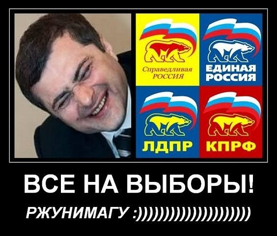 """""""Оппоблок"""" не стал выдвигать Юрия Вилкула в мэры Кривого Рога - Цензор.НЕТ 2019"""