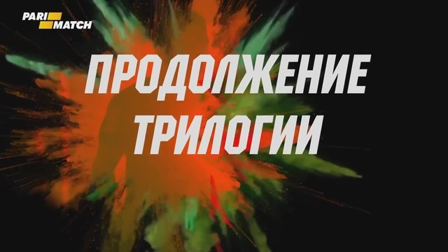 Новый Соперник: Федора Емельяненко после Гран При Bellator
