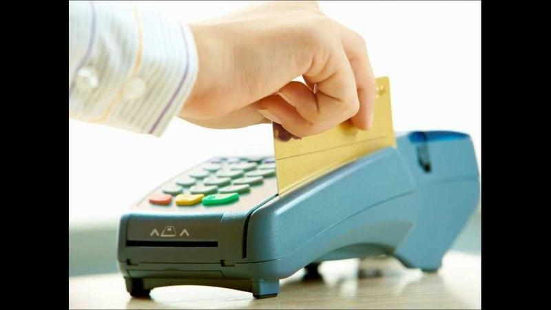 Виды мошенничества с банковскими картами, как их избежать. Что делать, если украли деньги с карты