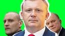 Зюганов и Удальцов шокировали своими заявлениями относительно Ищенко, где правда?