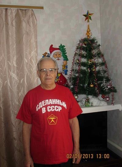 Василий Кошман, 17 января 1944, Евпатория, id198984832