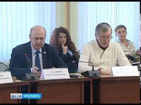 Будущее полигона «Скоково» обсудили на заседании экспертной группы в Правительстве региона