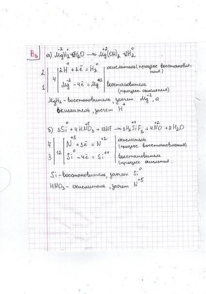 в уравнениях реакций.
