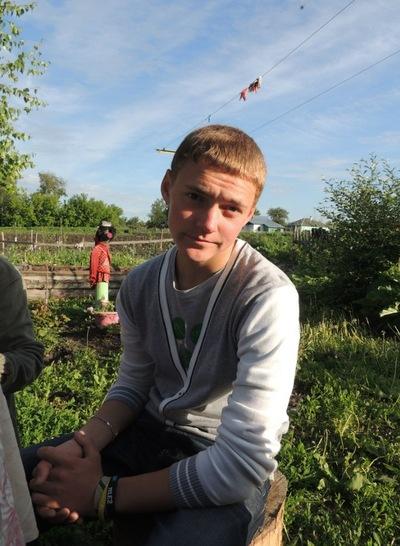 Сергей Малицков, 24 сентября 1996, Кемерово, id100770888