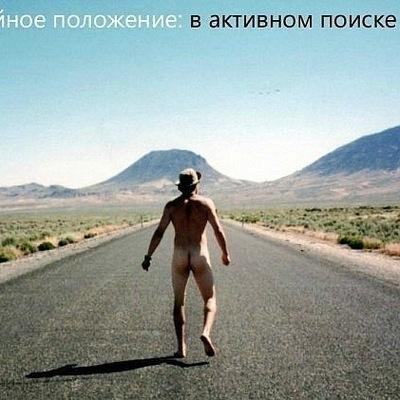 Владимир Казаков, 7 марта , Нижневартовск, id46231378