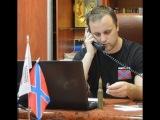 Павел Губарев - интервью журналистам НТВ