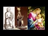Языческий культ «Царицы Небесной» в современном псевдохристианстве