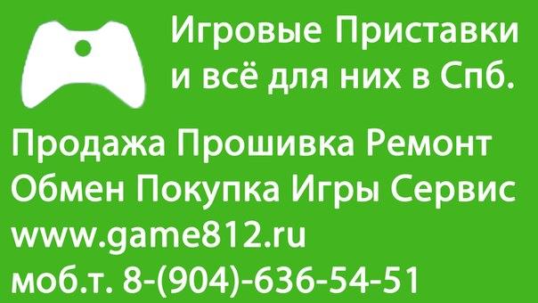 Game812 ru отзывы - Главная