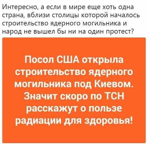 https://pp.userapi.com/c846123/v846123852/26353/8wjz410gCFk.jpg