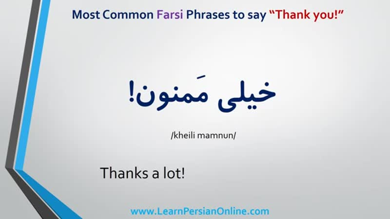 Most Common Farsi Phrases To Say - Thank You