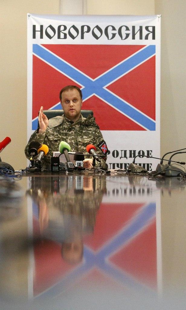 Выступает Павел Губарев