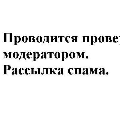 Данил Рыжков, 31 декабря , Тюмень, id181800612