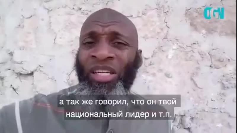 Вынесли Такфир Хабибу из Халифата