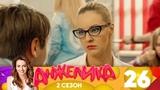 Анжелика 2 сезон 6 серия (26 серия)