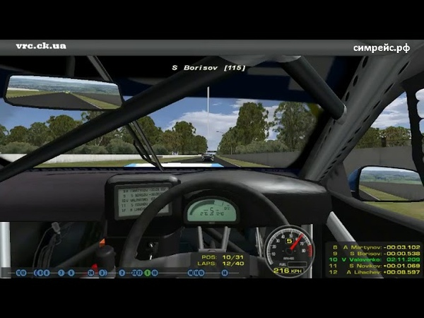 V8 2013 - 10 Round - Bathurst 250 - part 3