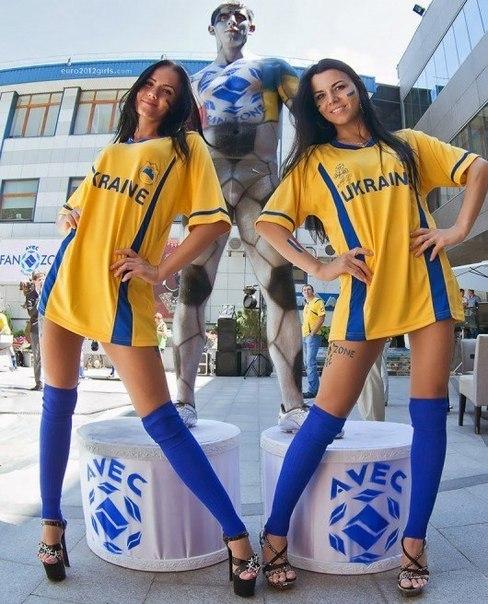 Гарні дівчата, що люблять футбол