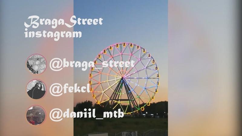 BRAGA STREET IN PARK FOR FAN