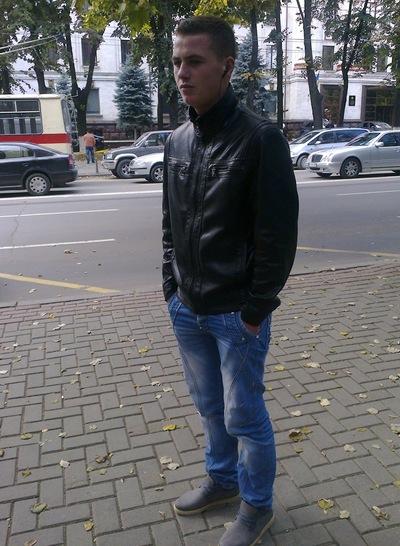 Valentin Morocica, 3 июня 1996, Николаев, id214672054