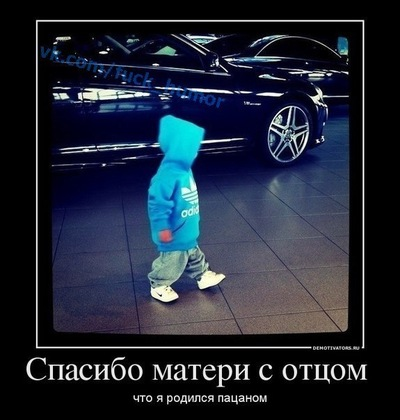 Женя Кидяев, 28 февраля , Чита, id189895705