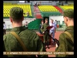 Призывники спортивной роты принесли присягу. От ШОРТ-ТРЕКА ДЕЛЕГИРОВАН ТИМУР ЗАХАРОВ!  ТВ ГУБЕРНИЯ,САМАРА    http://youtu.be/zOyqs3lCKUM