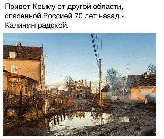 """""""Путин даже не пытается придумать новый сценарий, но агрессору не сломать дух крымскотатарского народа. Крым - это Украина"""", - Турчинов - Цензор.НЕТ 1062"""