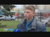 Мальчик из Воронежской области спас человека