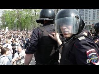 Акция 5 мая на Пушкинской Мы вас не боимся