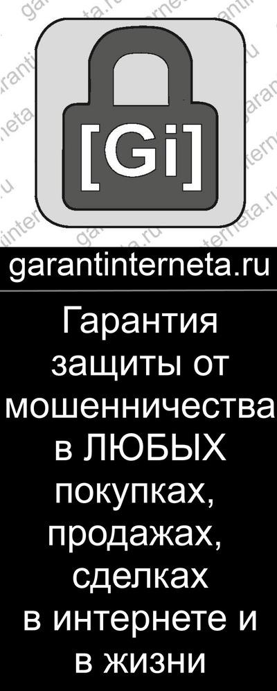 Адель Гадельшин, 5 июля 1994, Невинномысск, id213883379