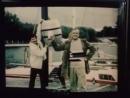 Гонка века, 1986