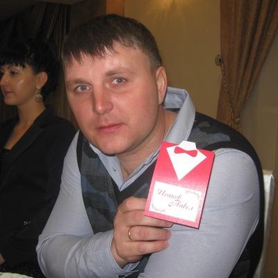 Pavel Isakov, 26 марта 1984, Самара, id129480134