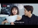 Ли И Гён и Го Вон Хи для рекламы