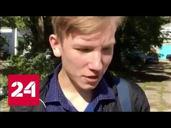 Очевидец рассказала о стрельбе и серии взрывов в Керчи