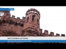 Брестскую крепость закроют на реконструкцию
