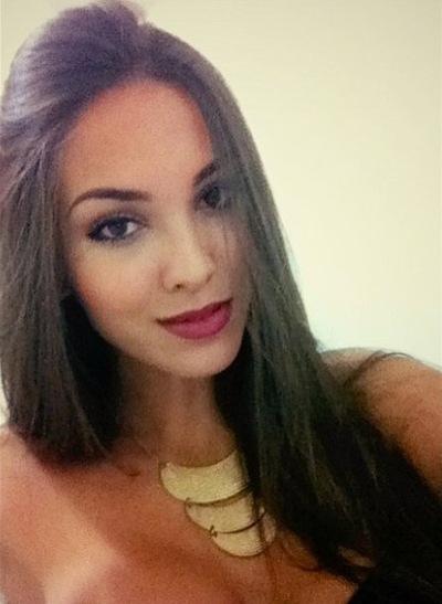 Larissa Dornellas, 13 декабря , Ульяновск, id212097068